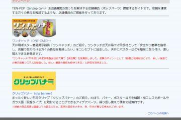 tenpop.com
